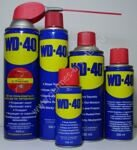 Смазка WD-40  (0.525 гр)