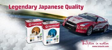 totachi_web-banner_engine_oil.jpg
